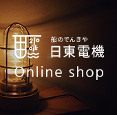 Online shop 商品販売ショップ
