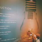 船のでんきや日東電機 MINIATURE LIFE展