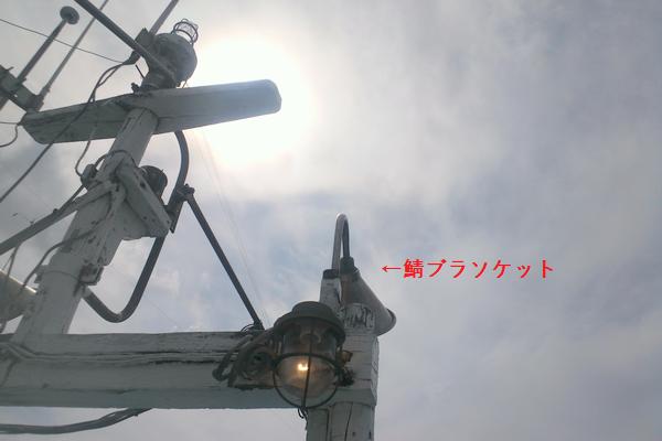日東マリンランプ 吊下マリンライト